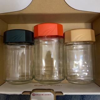 ネスレ(Nestle)のコーヒー空き瓶 3個 インスタントコーヒー瓶 DIY(容器)