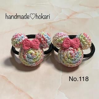 丸くてキュートなヘアゴム No.118(ファッション雑貨)