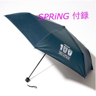 ヴェレダ(WELEDA)のスプリング 付録 ヴェレダ 晴雨兼用 折りたたみ傘 ウェレダ spring(傘)
