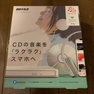 Buffalo - 新品 BUFFALO RR-W1-WH スマートフォン用CDレコーダー