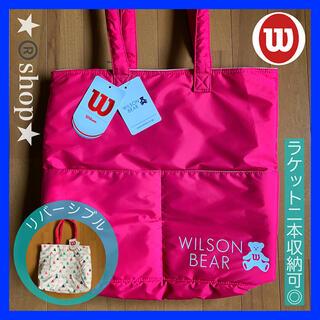 wilson - 新品★ WILSON ウィルソン トートバッグ 大容量 ラケットバッグ ピンク