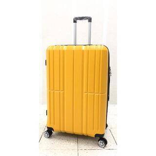 小型軽量スーツケース8輪キャリーバックTSAロック付 機内持込Sサイズ イエロー(旅行用品)