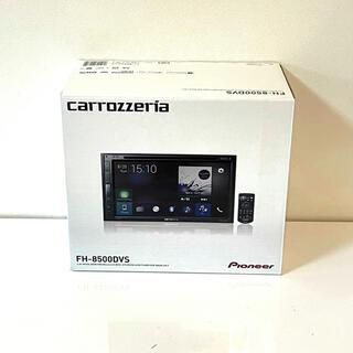 Pioneer - カロッツェリア カーオーディオ FH-8500DVS carrozzeria