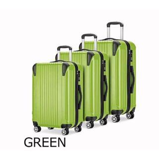 大型軽量スーツケース8輪キャスター TSAロック付き Lサイズ グリーン(旅行用品)