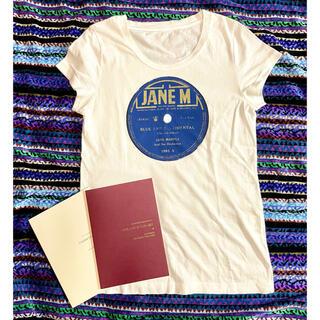 ジェーンマープル(JaneMarple)のJane Marple Tシャツ カタログ2冊(Tシャツ(半袖/袖なし))