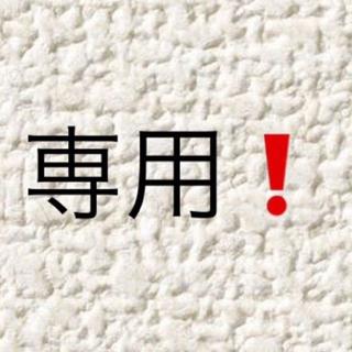 コーチ(COACH)の村塾さん専用(キーケース)