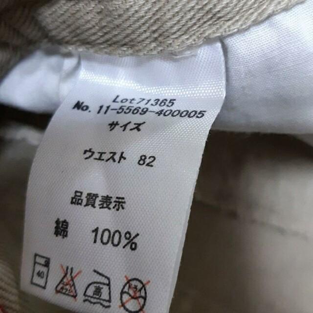 Avail(アベイル)のメンズ ベージュ パンツ メンズのパンツ(ショートパンツ)の商品写真