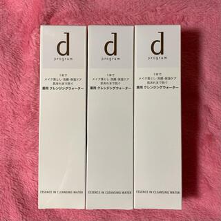 d program - 資生堂 dプログラム エッセンスイン クレンジングウォーター 3本
