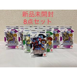 デジモンカードゲーム 新品未開封 スタートデッキ8BOXセット 本郷あきよし(Box/デッキ/パック)