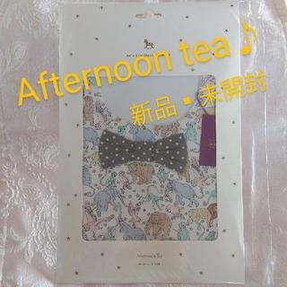 アフタヌーンティー(AfternoonTea)の新品▪未開封★afternoon tea  おめかしスタイ(ベビースタイ/よだれかけ)