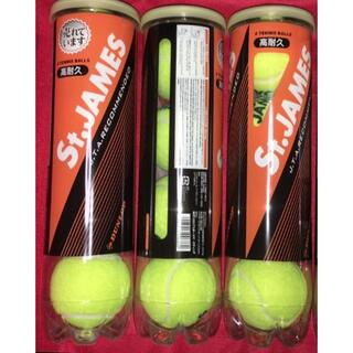 ダンロップ(DUNLOP)の新品 未開缶 STJAMES ダンロップ セントジェームス テニスボール 12球(ボール)