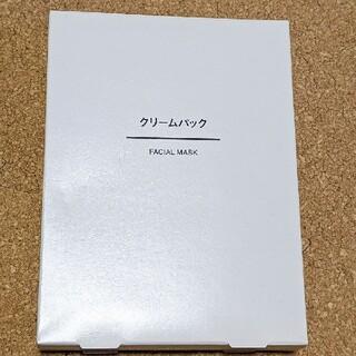 ムジルシリョウヒン(MUJI (無印良品))の無印良品 クリームパック5回分(パック/フェイスマスク)