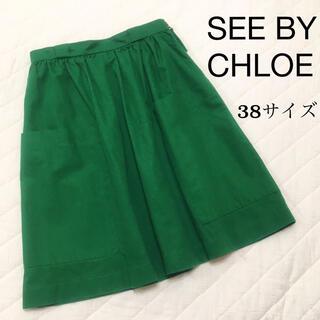 シーバイクロエ(SEE BY CHLOE)のシーバイクロエ  フレアスカート グリーン 緑 38 タグ付き (ひざ丈スカート)