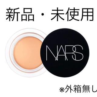 ナーズ(NARS)の【特価品】【大人気】【外箱無し】NARS ソフトマットコンプリートコンシーラー(コンシーラー)