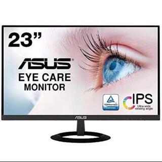 エイスース(ASUS)のASUS フレームレス モニター VZ239HR 23インチ/フルHD(ディスプレイ)