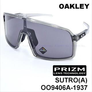 Oakley - OAKLEY SUTRO PRIZM GREY オークリー ストロ スートロ