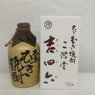 吉四六 陶器 720㍉ 10本セット(焼酎)