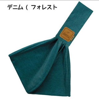VETTA - 美品❗️軽量 スリング 抱っこひも Betta ベッタ キャリーミー