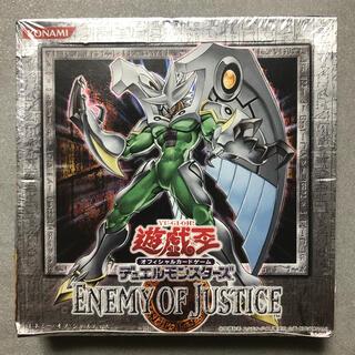 コナミ(KONAMI)の未開封! 遊戯王カード 「ENEMY OF JUSTICE」 フィルム付き1箱(Box/デッキ/パック)