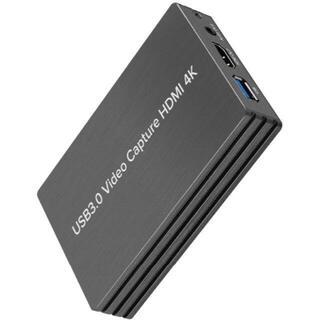 新品・ラスト一点限り・キャプチャーボード HD HDMIゲーム録画(PC周辺機器)
