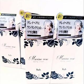 リックス マリンローズ スタイリングクリーム 120g白髪グレイヘア 4本セット(ヘアワックス/ヘアクリーム)