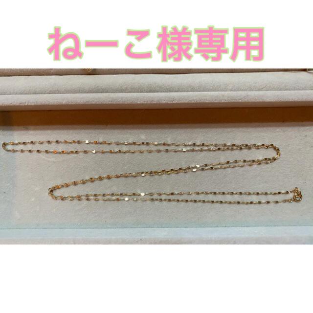 COCOSHNIK(ココシュニック)のネックレス レディースのアクセサリー(ネックレス)の商品写真