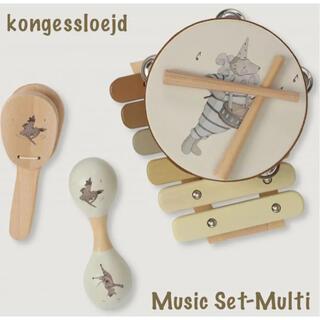 コドモビームス(こどもビームス)のkongessloejd Music Set-Multi ✴︎ミュージックセット(知育玩具)