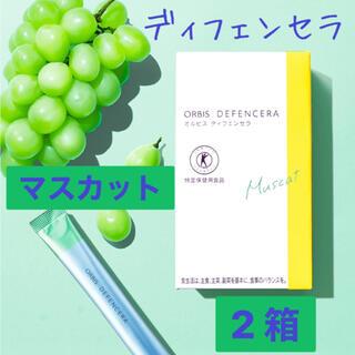 ORBIS - ☆ ORBIS オルビス ☆ ディフェンセラ  マスカット風味  2箱セット