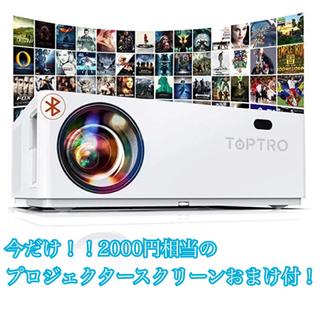 【自宅がまるで映画館】プロジェクター リアル解像度4K対応 207万画素投写(プロジェクター)