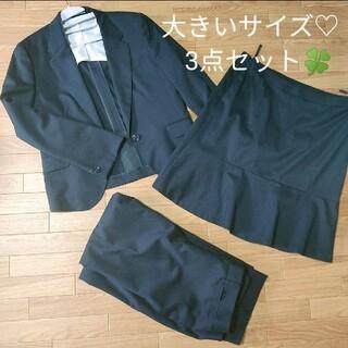 アオキ(AOKI)のスーツ青木 大きいサイズ LES MUSE スカート フリル フォーマル パンツ(スーツ)