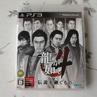 プレイステーション3(PlayStation3)の美品 PS3ソフト 龍が如く4 伝説を継ぐもの(家庭用ゲームソフト)