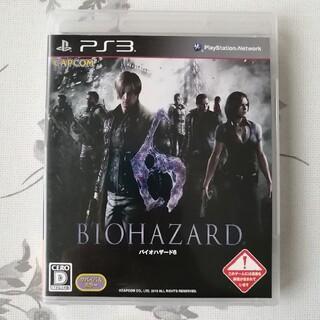 プレイステーション3(PlayStation3)の美品 PS3ソフト BIOHAZARD6 バイオハザード6(家庭用ゲームソフト)