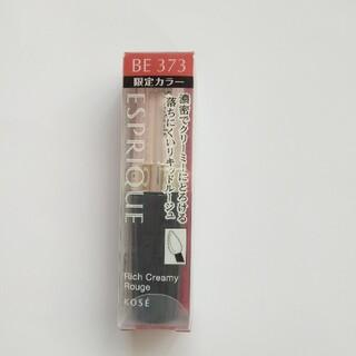 ESPRIQUE - エスプリーク リッチクリーミー ルージュ BE373