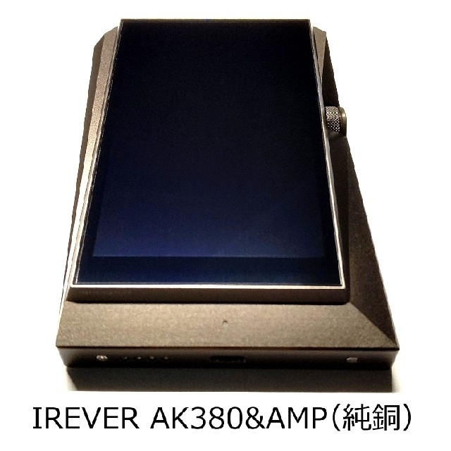 iriver(アイリバー)のオマケ付き iriver AK380 & AMPカッパー & 変換プラグ【美品】 スマホ/家電/カメラのオーディオ機器(ポータブルプレーヤー)の商品写真