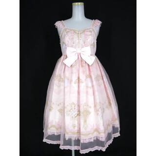 アンジェリックプリティー(Angelic Pretty)のCelestialジャンパースカート(その他)