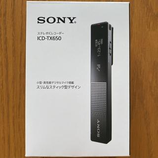 SONY - SONY ICD-TX650(B)