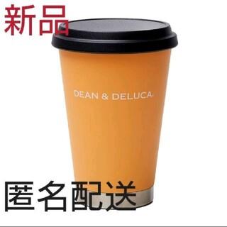 DEAN & DELUCA - DEAN&DELUCA 限定カラー アプリコットオレンジ タンブラー