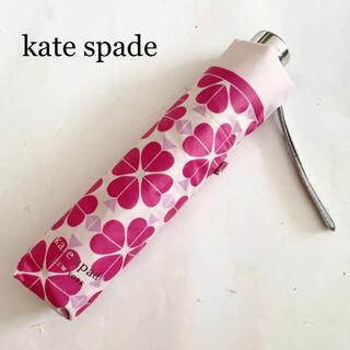 ケイトスペードニューヨーク(kate spade new york)の未使用 ケイトスペード・ニューヨーク 晴雨兼用傘(傘)
