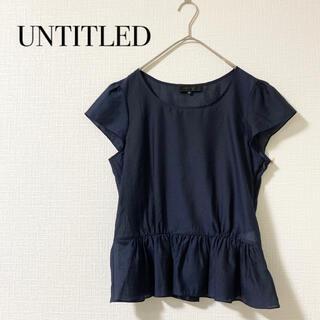 アンタイトル(UNTITLED)のアンタイトル  フレンチスリーブペプラムブラウス ネイビー 40 日本製(シャツ/ブラウス(半袖/袖なし))