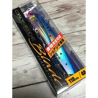 メジャークラフト(Major Craft)のメジャークラフト クロスライドブレード110mm 40g ケイムラブルピンイワシ(ルアー用品)