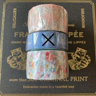 franche lippee - フランシュリッペ マスキングテープ 3つセット