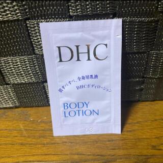 ディーエイチシー(DHC)のDHC ボディローション(訳あり)(ボディローション/ミルク)