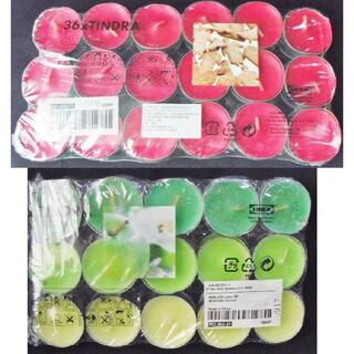 イケア(IKEA)の66個 IKEA イケア 香り付 ティーライト/キャンドル 赤 青りんご アロマ(キャンドル)