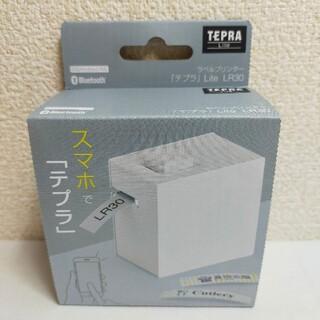 キングジム - キングジム ラベルプリンター テプラ TEPRA Lite LR30 ホワイト