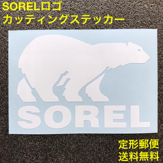 ソレル(SOREL)の〈白〉 SOREL ソレル ベアーロゴ カッティングステッカー A(その他)