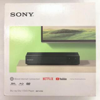 ソニー(SONY)のSONY  BDP-S1700(ブルーレイプレイヤー)
