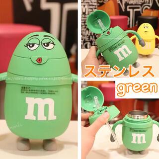 【m&m's】ストローマグ  ステンレス製 保冷マグ ベビー雑貨 グリーン(水筒)