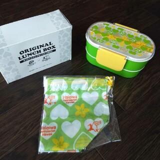 ハレイワ(HALEIWA)のhaleiwa ランチボックス 箸 オートバックス ハワイワ 弁当箱 巾着袋(弁当用品)