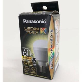 パナソニック(Panasonic)の新品★Panasonic LED電球 60形  温白色(蛍光灯/電球)