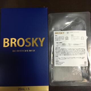 brosky    美容液 パック 1枚(パック/フェイスマスク)
